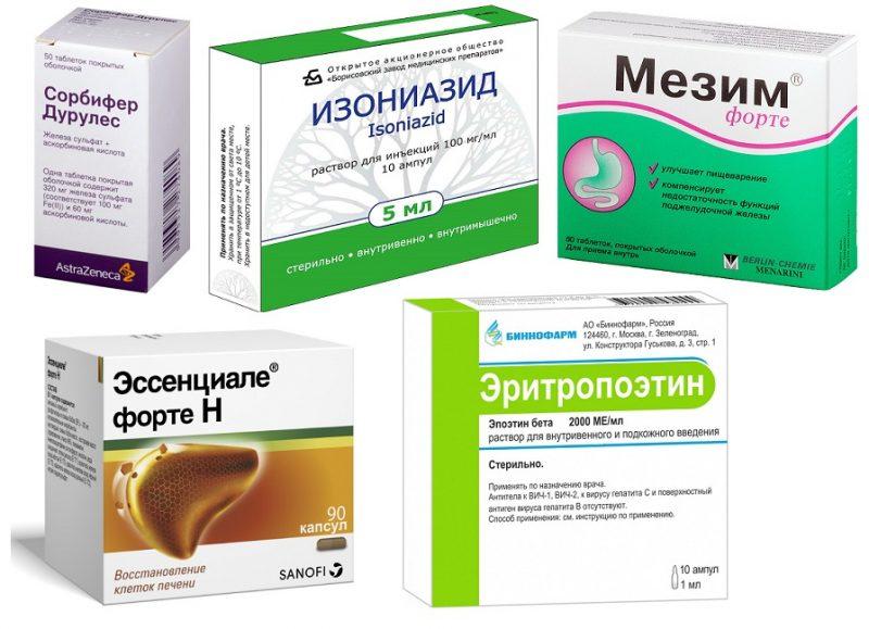 препараты при заболеваниях