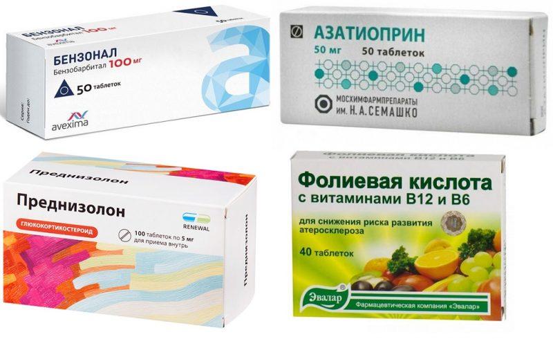 Бензонал. преднизолон. фолиевая кислота. азатиоприл