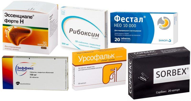 фестал нео. рибоксин.зеффикс и эссенциале. сорбекс