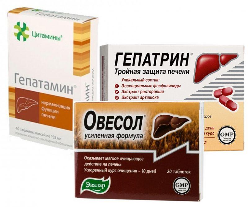 гепатамин. овеснол. гепатрин