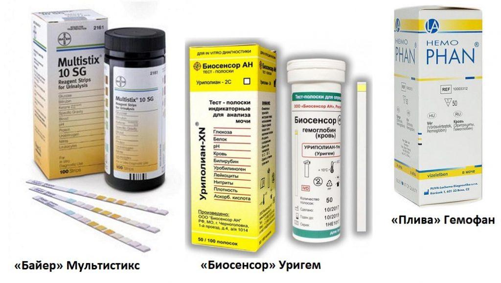 тест-полоски на билирубин в моче